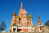 Celebrity - Summer Eastern Europe Fly/cruise